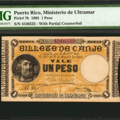 PUERTO RICO. Ministero de Ultramar. 1 Peso, 1895. P-7b. PMG About