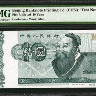 CHINA--PEOPLE'S REPUBLIC. Beijing Banknote Printing Co. 10 Yuan, ND.