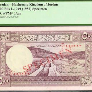 JORDAN. Hashemite Kingdom of Jordan. 500 Fils to 10 Dinars, L.1949