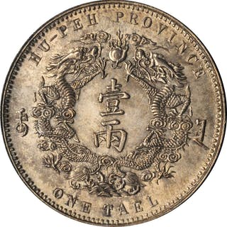 CHINA. Hupeh. Tael, Year 30 (1904). PCGS MS-61 Gold Shield.