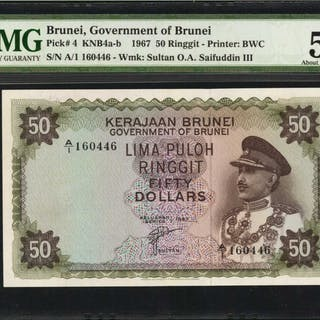 BRUNEI. Government of Brunei. 50 Ringgit, 1967. P-4. PMG About Uncirculated 55.