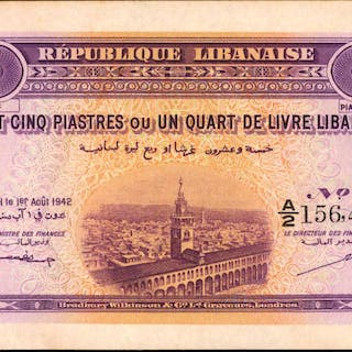 LEBANON. Republique Libanaise. 25 Piastres, 1942. P-36. About Uncirculated.