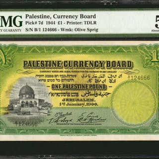 PALESTINE. Currency Board. 1 Pound, 1944. P-7d. PMG About Uncirculated 53.