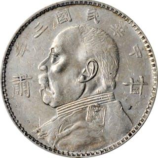 CHINA. Kansu. Dollar, Year 3 (1914). PCGS Genuine--Cleaned, AU Details