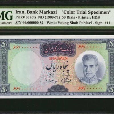 IRAN. Bank Markazi. 50 Rials, ND (1969-71). P-85acts. Color Trial