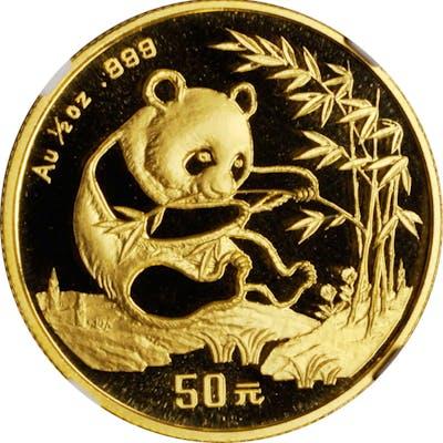 CHINA. 50 Yuan, 1994. Panda Series. NGC MS-70.