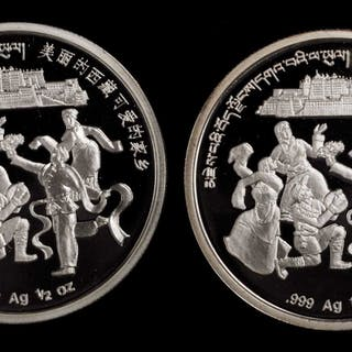 CHINA. Tibet. Duo of 1/2 Ounce Silver Medals (2 Pieces), ND. GEM BRILLIANT