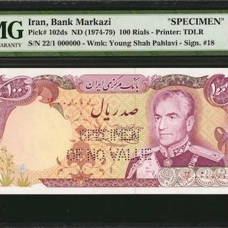 IRAN. Bank Markazi. 100 Rials, ND (1974-79). P-102ds. Specimen. PMG