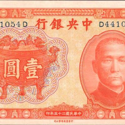 CHINA--REPUBLIC. Central Bank of China. 1 Yuan, 1936. P-211a. Pack