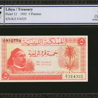 LIBYA. Treasury. 5 Piastres, 1952. P-12. PCGS GSG Choice Uncirculated 64.