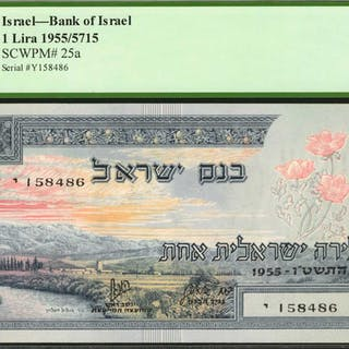 ISRAEL. Bank of Israel. 1 Lira, 1955. P-25a. PCGS Currency Gem New 66 PPQ.