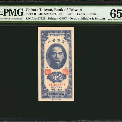 CHINA--TAIWAN. Bank of Taiwan. 10 Cents, 1950. P-R103b. Consecutive.