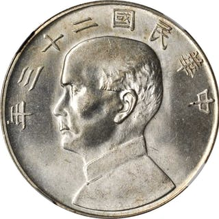 CHINA. Dollar, Year 23 (1934). NGC MS-64.