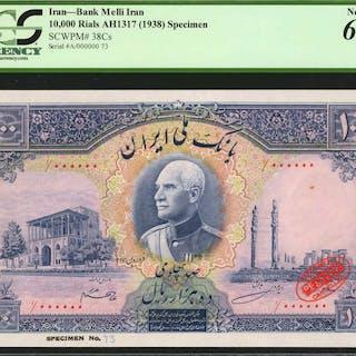 IRAN. Bank Melli Iran. 10,000 Rials, 1938. P-38Cs. Specimen. PCGS