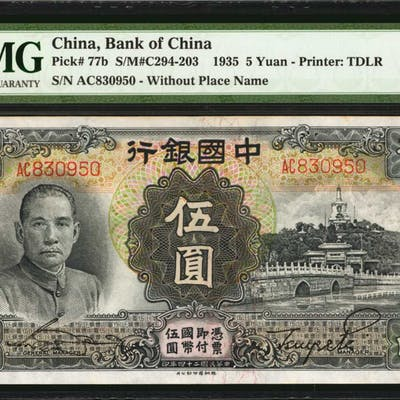 CHINA--REPUBLIC. Bank of China. 5 Yuan, 1935. P-77b. PMG Choice Uncirculated