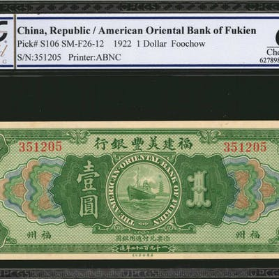 CHINA--FOREIGN BANKS. American Oriental Bank of Fukien. 1 Dollar