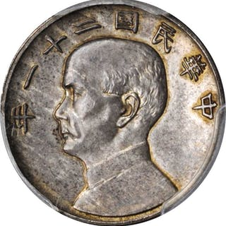 CHINA. Silver Gold Standard 1/10 Sun (10 Cents) Pattern, Year 21 (1932).