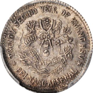 CHINA. Chihli (Pei Yang Arsenal). 5 Cents, Year 22 (1896). PCGS AU-55