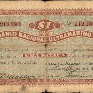 MACAU. Banco Nacional Ultramarino. 1 Pataca, 1912. P-7. Fine.