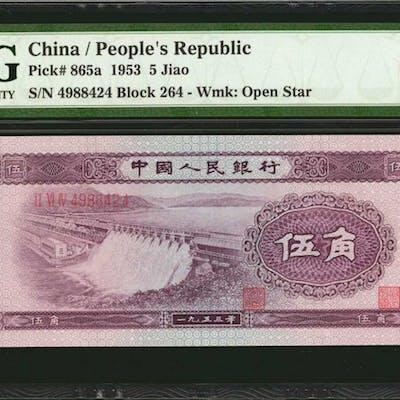 CHINA--PEOPLE'S REPUBLIC. People's Bank of China. 5 Jiao, 1953. P-865a.