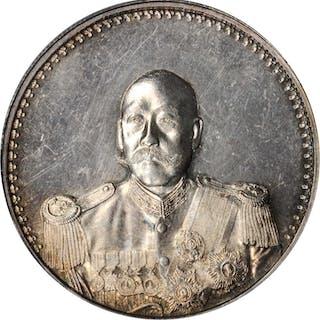 CHINA. Dollar, ND (1923). PCGS MS-62 Gold Shield.