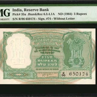 INDIA. Reserve Bank of India. 5 Rupees, ND (1964). P-35a. Consecutive.