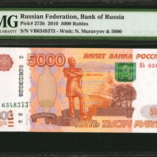 RUSSIA--MISCELLANEOUS. Bank of Russia. 5000 Rubles, 2010. P-273b.