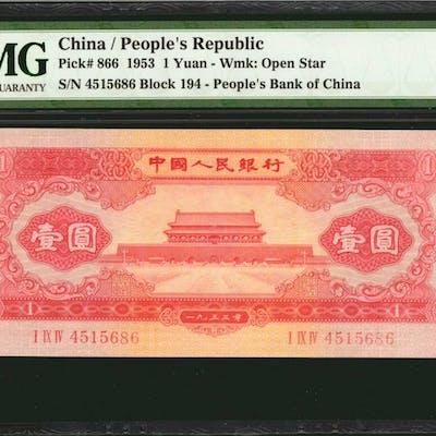 CHINA--PEOPLE'S REPUBLIC. People's Bank of China. 1 Yuan, 1953. P-866.
