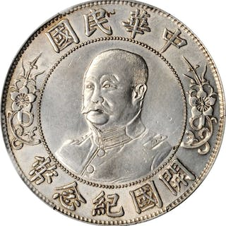 CHINA. Dollar, ND (1912). PCGS Genuine--Cleaned, AU Details Gold Shield.