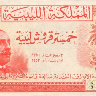 LIBYA. Kingdom of Libya. 5 Piastres, 1952. P-12a. About Uncirculated.