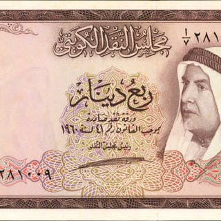 KUWAIT. Currency Board of Kuwait. 1/4 Dinar, 1960. P-1. Uncirculated.