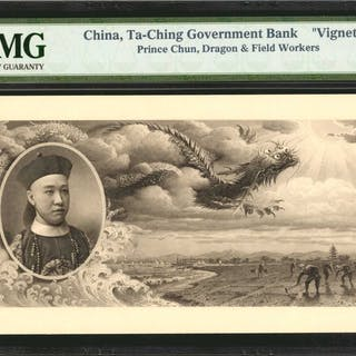 CHINA--MISCELLANEOUS. Ta-Ching Government Bank. ND. Vignette. Prince