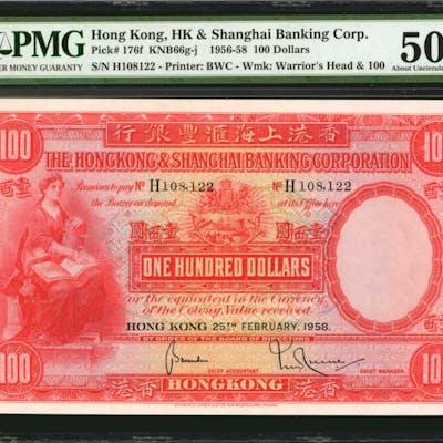 HONG KONG. Hong Kong & Shanghai Banking Corp. 100 Dollars, 1958. P-176f.