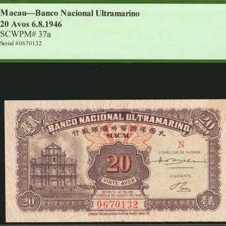 MACAU. Banco Nacional Ultramarino. 20 Avos, 1946. P-37a. PCGS Currency