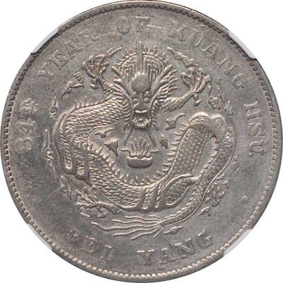 CHINA. Chihli (Pei Yang). 7 Mace 2 Candareens (Dollar), Year 34 (1908).