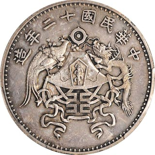 CHINA. Silver Dollar Pattern, Year 12 (1923). PCGS Genuine--Cleaned