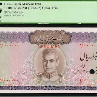 IRAN. Bank Markazi Iran. 10,000 Rials, ND (1972-73). P-96ct. Color