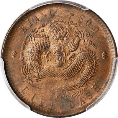 CHINA. Kiangsu. 5 Cash, ND (1901). PCGS MS-63 Brown Gold Shield.
