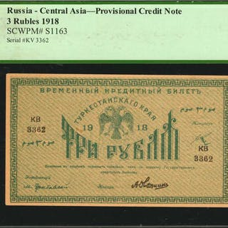 RUSSIA--MISCELLANEOUS. Provisional Credit Note. 3 Rubles, 1918. P-S1163.