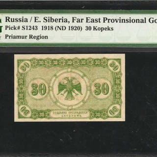 RUSSIA--EAST SIBERIA. Far East Provisional Government. 30 Kopeks