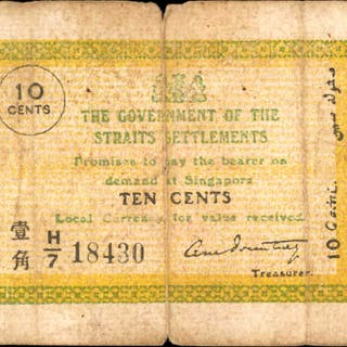 STRAITS SETTLEMENTS. Government of the Straits Settlements. 10 Cents