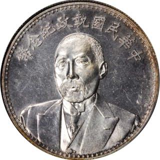 CHINA. Dollar, ND (1924). PCGS MS-61 Gold Shield.