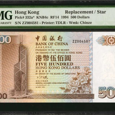 HONG KONG. Bank of China. 500 Dollars, 1994. P-332a*. Replacement.