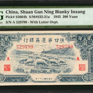CHINA--COMMUNIST BANKS. Shaan Gan Ning Bianky Inxang. 200 Yuan, 1949.
