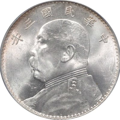 CHINA. Dollar, Year 3 (1914). PCGS MS-62 Gold Shield.