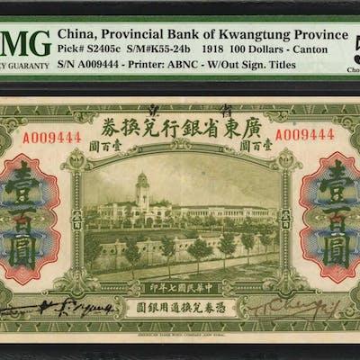 CHINA--PROVINCIAL BANKS. Provincial Bank of Kwangtung Province. 100