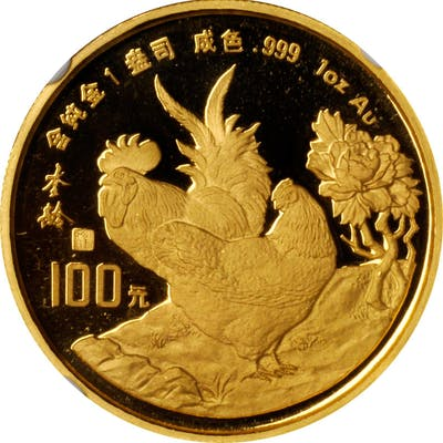 CHINA. 100 Yuan, 1993. Lunar Series, Year of the Cock. NGC PROOF-69