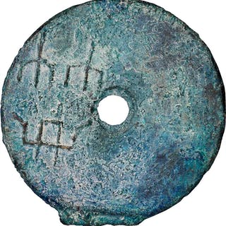(t) CHINA. Zhou Dynasty. Warring States Period. State of Liang. Early
