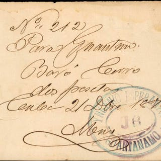 CUBA. Ingenio Esperanza Guantanamo. 2 Pesetas, 21-12-1875. P-Unlisted.