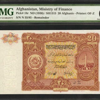 AFGHANISTAN. Ministry of Finance. 20 Afghanis, ND (1936). P-18r. Remainder.